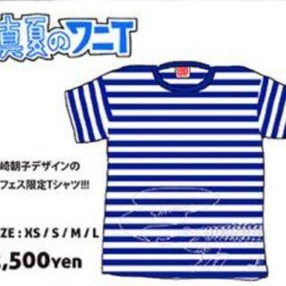 SHISHAMO ボーダー 半袖Tシャツ 真夏のワニT M…