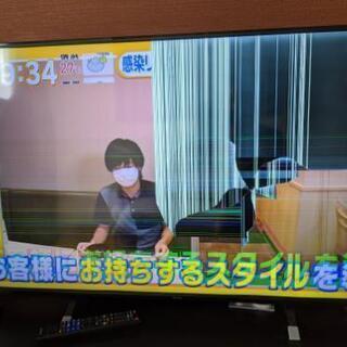キャリオム テレビ 49インチ ジャンク