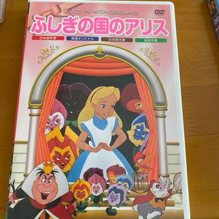 DVD ふしぎの国のアリス