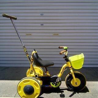 チェーン式三輪車 People
