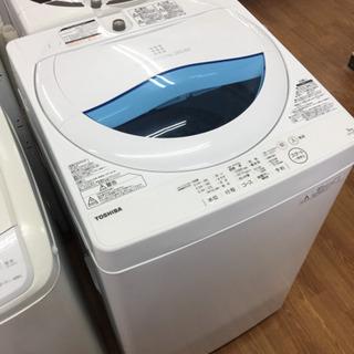 安心の12ヶ月保証付!!【TOSHIBA(東芝)】全自動洗濯機売...