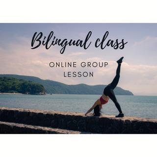 Bilingual Yoga / 日英バイリンガルヨガ オンライ...