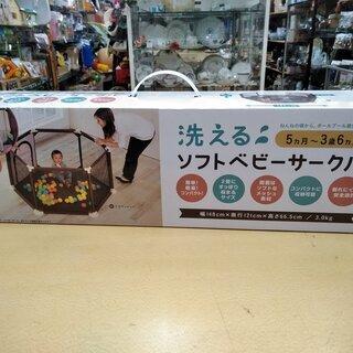 374619 花岡商店 洗える ソフトベビーサークル