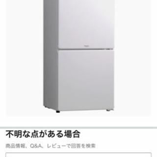 冷蔵庫一点でも!洗濯機一点でも!両方でも歓迎です!!