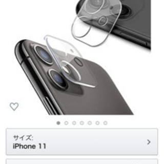 iPhone11 カメラフィルム