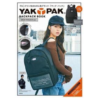 【新品!】YAK PAK / BACKPACK BOOK …