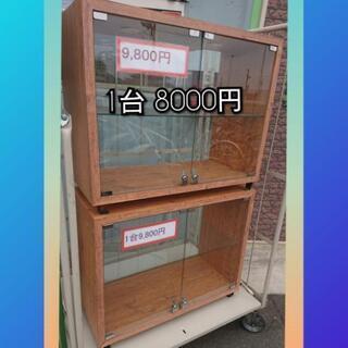 ヴィンテージ風・2台まとめて!木製ガラスショーケース(鍵あり)中古品