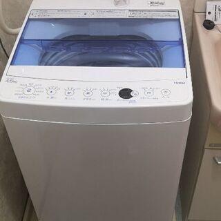 洗濯機販売ハイアール4.5kg  *Washing machin...
