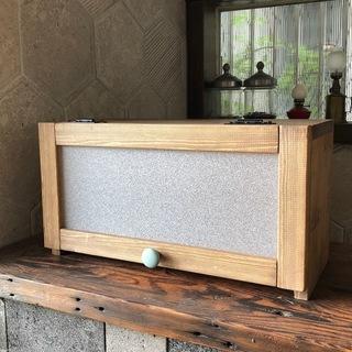 ★7月木工ワークショップ「ブレッドケース・ロング」