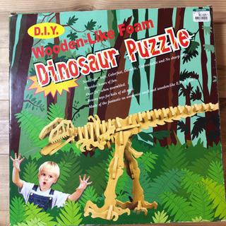 恐竜組み立てキット