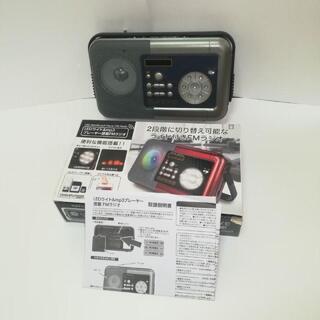 L39 ★ LEDライト&mp3プレーヤー搭載FMラジオ