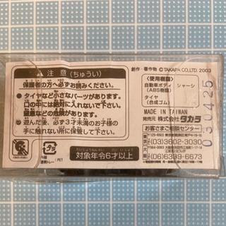 タカラ チョロQ スタンダード絶版 65 グランディス − 東京都