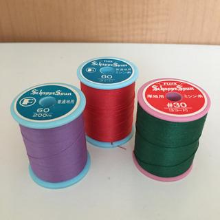 縫い糸3個