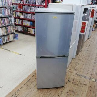 AR-150 冷凍冷蔵庫