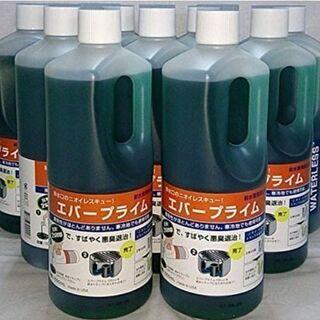 トラップ封水蒸発防止液 エバープライム 型式:エバープライム