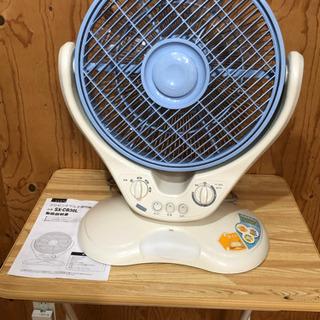 30センチマルチ風向扇 SX-CB30L