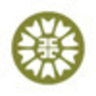 官公署の競争入札参加資格審査申請が始ります! - 函館市