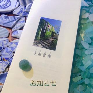 父母ケ浜で、シーグラスレジンクラフトワークショップ