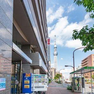 🌙【★★11月30日まで申込限定 QUOカード3,000円…
