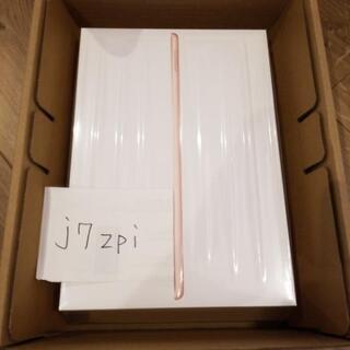 値下げ【新品未開封】iPad Wi-Fi 32GB MW742J...