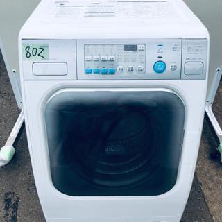 802番  SANYO✨  ドラム式洗濯乾燥機✨AWD-AQ100‼️