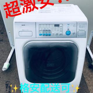 AC-802A⭐️ SANYOドラム式洗濯乾燥機⭐️