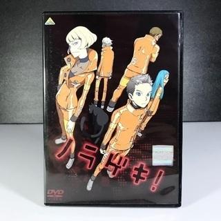 ❇️ DVD『ノラゲキ!』(レンタルアップ品)