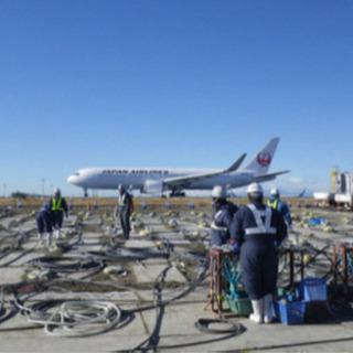 ✨‼️単価アップしました‼️✨新千歳空港,滑走路地盤改良工事,職...