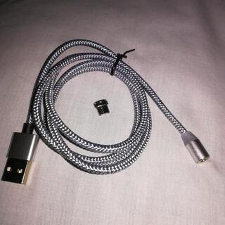 マイクロusbコード 充電 マグネット microusb