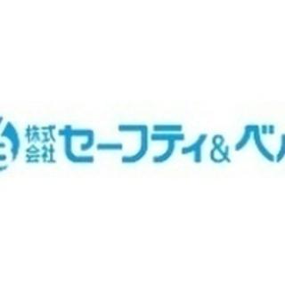 【高収入】電気工事の経験を活かして日本一の会社で弱電施工管理技士...