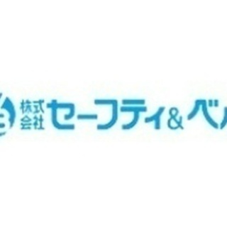 【未経験者歓迎】電気工事士/正社員/月給~40万円/未経験歓迎/...