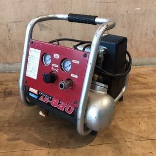 MAX マックス AK-820 常圧 エアー コンプレッサー 1...