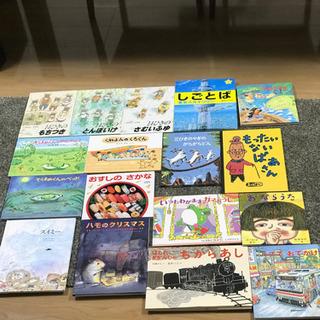 人気絵本 14ひきのシリーズ(3冊)と 他14冊 計17冊