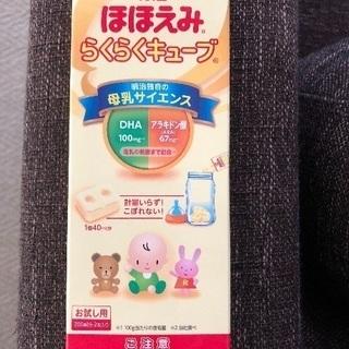 ミルク(明治 らくらくキューブ)