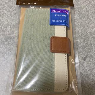 iPhone11pro用☆手帳型ケース新品