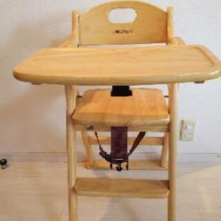 【値下げ】KATOJIの天然木製ハイチェア「LARTAN」