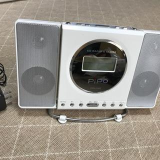 CDプレイヤーコンパクト