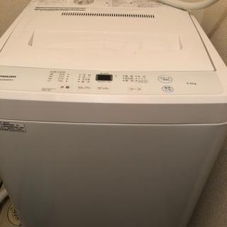 【取引中】一人用洗濯機、冷蔵庫(無料)