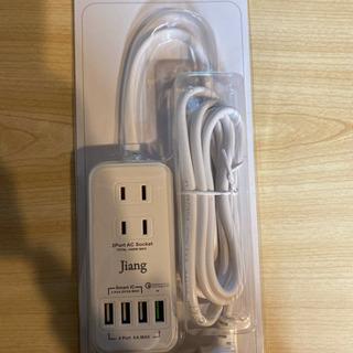 USBコンセント 延長コード付き