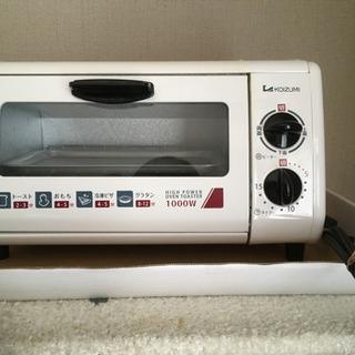 コイズミ オーブントースター