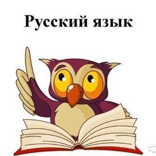 ロシア語 の先生