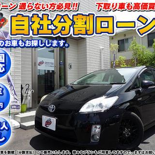 【自社ローン】プリウスG 30前期 一番人気のブラック 車種R3年3月