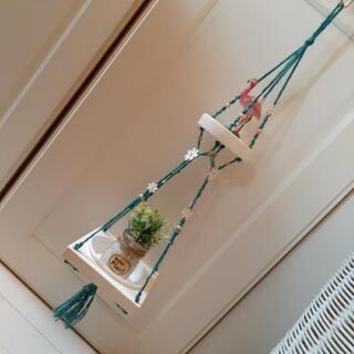 ハンギングプランター ターコイズ(handmade)