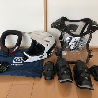 【子供用 BMX】661ヘルメット、evsネックプロテクタ…