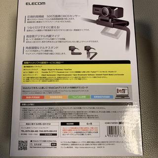 新品未開封 ELECOM UCAM-C750FBBK Webカメラ