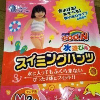 水あそびパンツ M 1枚 女の子用