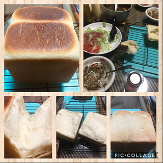 1.5斤用のパン型をください。
