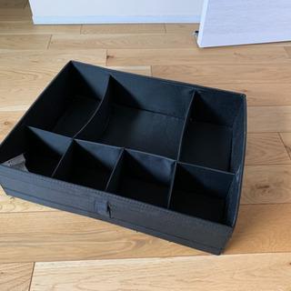 IKEA skubb 仕切りケース 黒