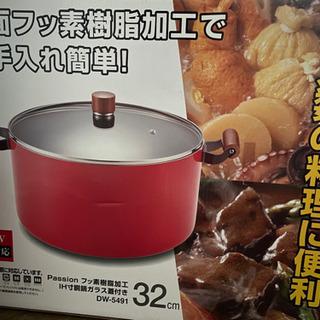 貝印 32cm  大鍋
