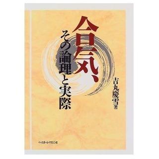 気功スクール「歓喜地STUDIO」を開校します!(池袋・目白) − 東京都